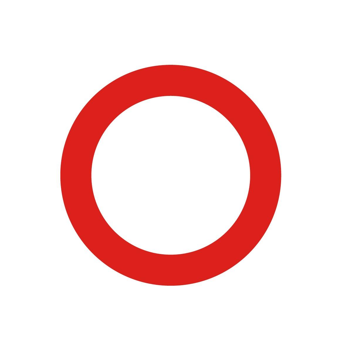 Señal de circulación R100 Circulación prohibida - Señalización y ...