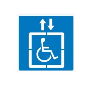 Vinilo señalización adhesivo señal acceso ascensor silla ruedas / Minusválidos / Discapacitados