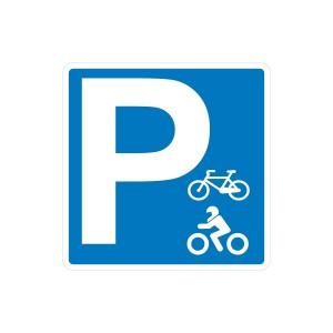 Vinilo señalización adhesivo señal Parking motos y bicicletas