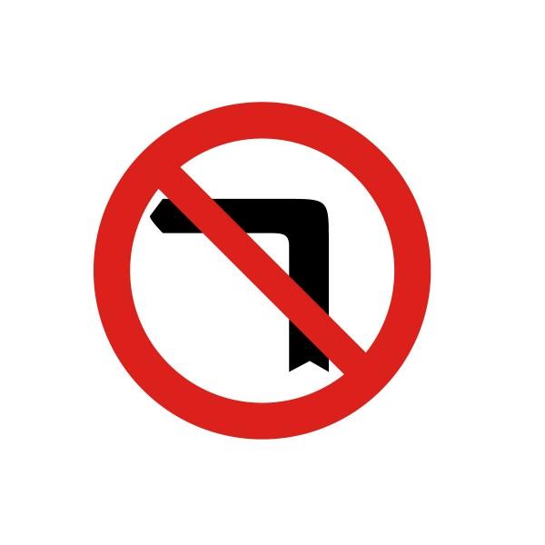 Vinilo señalización adhesivo señal tráfico Giro a la Izquierda Prohibido